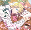 うたの☆プリンスさまっ♪ソロベストアルバム 来栖翔「Sweet Kiss」[CD] / 来栖翔 (CV: 下野紘)