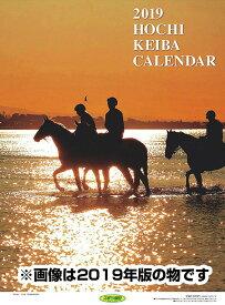 報知競馬 [2020年カレンダー][グッズ] / カレンダー