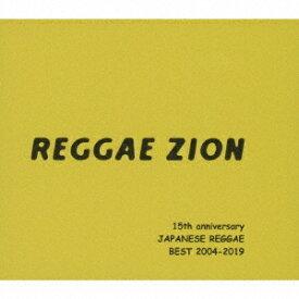 REGGAE ZION 15th anniversary 〜ジャパニーズレゲエベスト 2004-2019〜[CD] / オムニバス