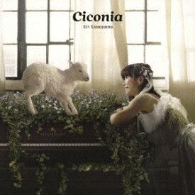 Ciconia[CD] / 上野山英里