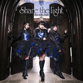 Share the light [CD+Blu-ray][CD] / Run Girls Run!