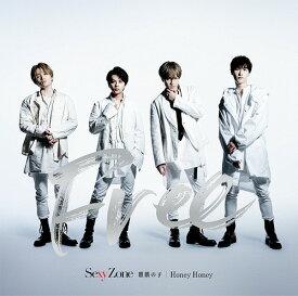 麒麟の子 / Honey Honey [DVD付初回限定盤 A][CD] / Sexy Zone