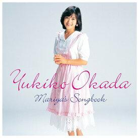 岡田有希子 Mariya's Songbook[CD] / 岡田有希子