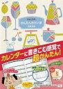 7844.かんたんかけいぼ (2020年版)[本/雑誌] / 日本能率協会