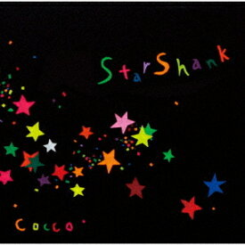 スターシャンク [通常盤][CD] / Cocco