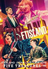 JAPAN LIVE TOUR 2019 -FIVE TREASURES- at WORLD HALL[DVD] / FTISLAND
