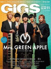 GiGS (ギグス) 2019年11月号 【表紙&巻頭】 Mrs.GREEN APPLE[本/雑誌] (単行本・ムック) / シンコーミュージック・エンタテイメント