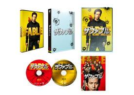 ザ・ファブル 豪華版 [初回限定生産][DVD] / 邦画