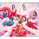 恋するカモ [DVD付初回限定盤][CD] / Girls2