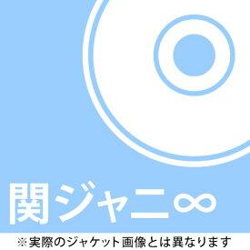 友よ [3タイプ一括購入セット][CD] / 関ジャニ∞