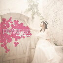 PIRAMIRiSE[CD] / 平山笑美