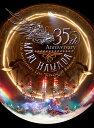 "Mari Hamada 35th Anniversary Live ""Gracia"" at Budokan[DVD] / 浜田麻里"