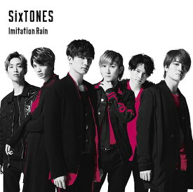 Imitation Rain / D.D.[CD] [通常盤] / SixTONES vs Snow Man