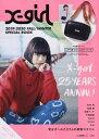X-girl 2019-2020 FALL/WINTER SPECIAL BOOK[本/雑誌] / 宝島社