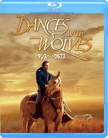ダンス・ウィズ・ウルブズ[Blu-ray] / 洋画
