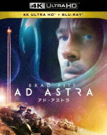 アド・アストラ [4K ULTRA HD + 2Dブルーレイ][Blu-ray] / 洋画