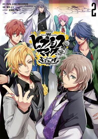 ヒプノシスマイク -Division Rap Battle- side F.P & M 2 【通常版】 (IDコミックス/ZERO-SUMコミックス)[本/雑誌] (コミックス) / 城キイコ/画 / EVIL LINE