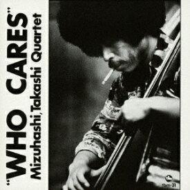 WHO CARES[CD] / 水橋孝カルテット