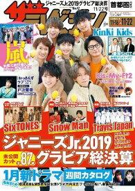 ザ・テレビジョン首都圏版 2019年11/22号 【表紙】 Kis-My-Ft2[本/雑誌] (雑誌) / KADOKAWA