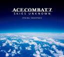 エースコンバット7 スカイズ・アンノウン オリジナルサウンドトラック[CD] / ゲーム・ミュージック