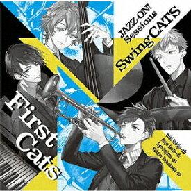 First Cats[CD] / ドラマCD