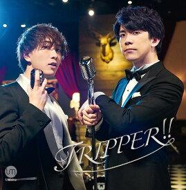 TRIPPER!! [DVD付初回限定盤][CD] / UMake(伊東健人、中島ヨシキ)