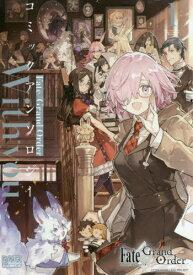 Fate/Grand Order コミックアンソロジー With you (IDコミックス/DNAメディアコミックス)[本/雑誌] (コミックス) / アンソロジー