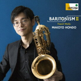 BARITONISM II -フランス作品集-[CD] / 本堂誠