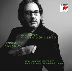 ベートーヴェン: ヴァイオリン協奏曲、七重奏曲 他 [Blu-spec CD2][CD] / レオニダス・カヴァコス (ヴァイオリン)