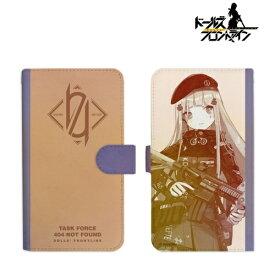 【アルマビアンカ】ドールズフロントライン 416 手帳型スマホケース (対象機種: Mサイズ) M[グッズ]
