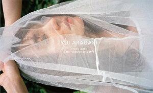 新垣結衣 YUI ARAGAKI NYLON JAPAN ARCHIVE BOOK 2010-2019[本/雑誌] / カエルム
