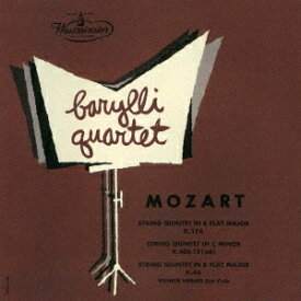 モーツァルト: 弦楽五重奏曲第1番&第2番、他 [UHQCD] [限定盤][CD] / バリリ四重奏団