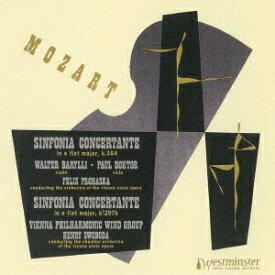 モーツァルト: 協奏交響曲 [UHQCD] [限定盤][CD] / ワルター・バリリ (ヴァイオリン)