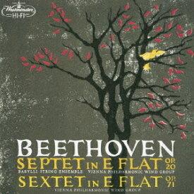 ベートーヴェン: 七重奏曲、六重奏曲 [UHQCD] [限定盤][CD] / バリリ弦楽アンサンブル