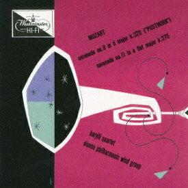 モーツァルト: セレナード第9番&第11番 [UHQCD] [限定盤][CD] / ウィーン・フィルハーモニー木管グループ