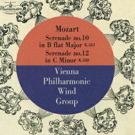 モーツァルト: セレナード第10番&第12番 [UHQCD] [限定盤][CD] / ウィーン・フィルハーモニー木管グループ