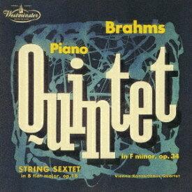 ブラームス: 弦楽六重奏曲第1番、ピアノ五重奏曲 [UHQCD] [限定盤][CD] / イェルク・デームス (ピアノ)