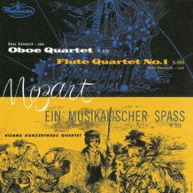 モーツァルト: オーボエ四重奏曲、フルート四重奏曲、他 [UHQCD] [限定盤][CD] / ウィーン・コンツェルトハウス四重奏団