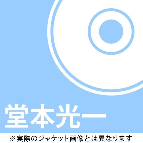 KOICHI DOMOTO LIVE TOUR 2004 1/2 [通常版][DVD] / 堂本光一