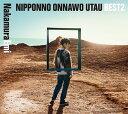 NIPPONNO ONNAWO UTAU BEST 2 [Blu-ray付初回限定盤][CD] / NakamuraEmi