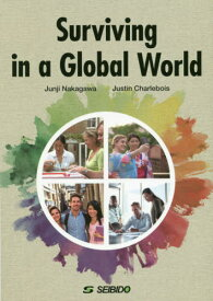 [書籍のゆうメール同梱は2冊まで]/グローバル社会をどう生きるか[本/雑誌] / 中川準治/著 JustinCharlebois/著