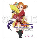 ラブライブ! HISTORY OF LoveLive! 4[本/雑誌] (単行本・ムック) / KADOKAWA