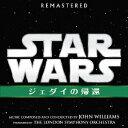 スター・ウォーズ エピソード6: ジェダイの帰還 オリジナル・サウンドトラック[CD] / サントラ (音楽: ジョン・ウィリ…