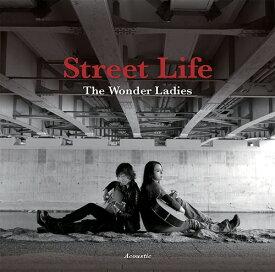 Street Life[CD] / The Wonder Ladies -Acoustic Duo-