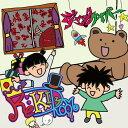 Re:KID ROOM [CD+DVD/ピップエレキ盤][CD] / ジャックケイパー