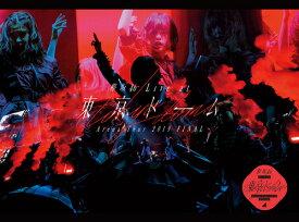欅坂46 LIVE at東京ドーム 〜ARENA TOUR2019 FINAL〜 [初回生産限定版][DVD] / 欅坂46