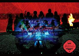 欅坂46 LIVE at東京ドーム 〜ARENA TOUR2019 FINAL〜 [通常版][Blu-ray] / 欅坂46