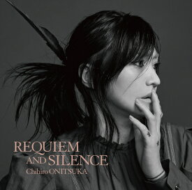 REQUIEM AND SILENCE [初回限定盤][CD] / 鬼束ちひろ