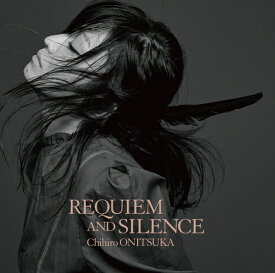 REQUIEM AND SILENCE [通常盤][CD] / 鬼束ちひろ