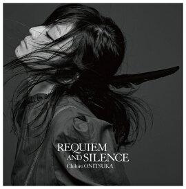 REQUIEM AND SILENCE (プレミアム・コレクターズ・エディション) [4SHM-CD] [完全生産限定盤][CD] / 鬼束ちひろ / ※ゆうメール利用不可